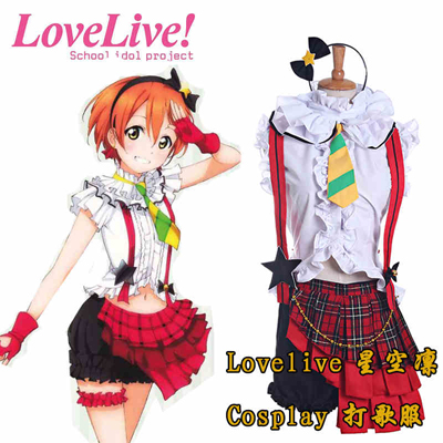 Love Live! Stage Hoshizora Rin Cosplay Costume