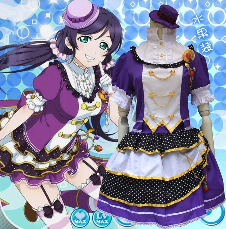 Anime Love Live!Tojo Nozomi Fruit Princess Dress Cosplay Costume