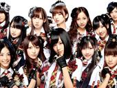 Disfraces AKB48