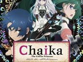 Chaika - The Coffin Princess