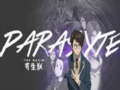 Parasyte Costumes