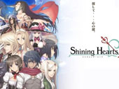 Shining Hearts: Shiawase no Pan