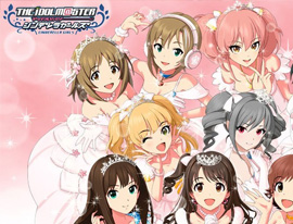 The Idolmaster Cinderella Girls