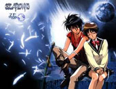Disfraces The Vision of Escaflowne