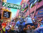 Fantasia Zootopia