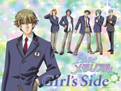 Tokimeki Memorial Girl's Side Costumes