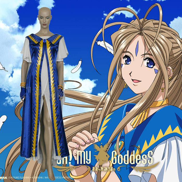 Oh My Goddess! Belldandy Cosplay Outfits