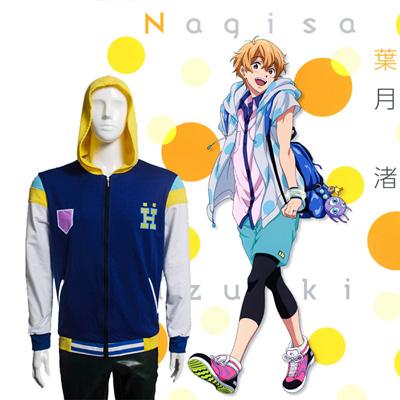 Free! Ryugazaki Rei Cosplay Outfits Jackets