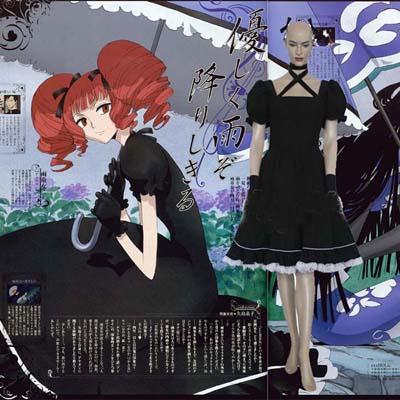 xxxHolic Ame-Warashi Cosplay Outfits