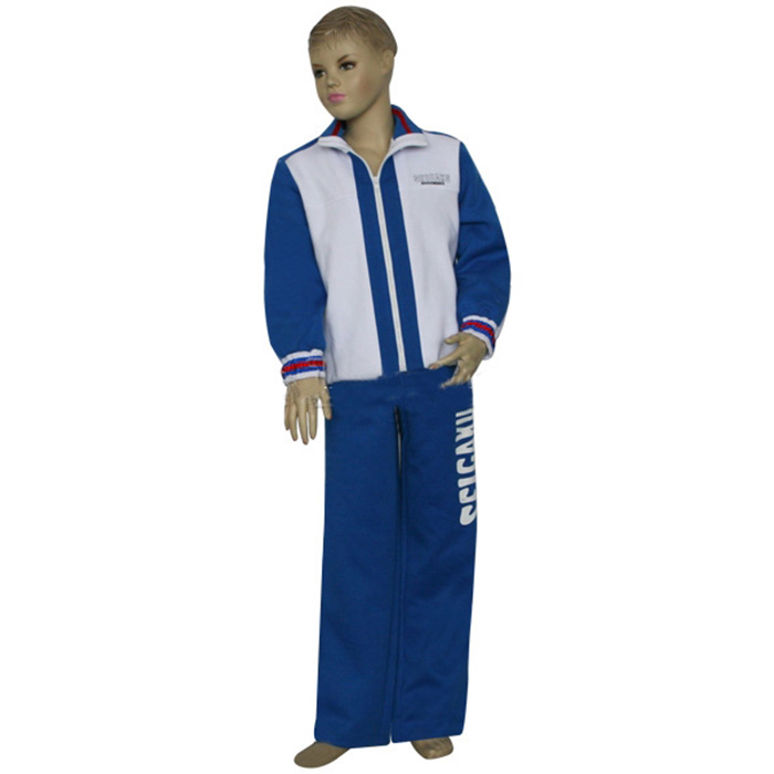The Prince Of Tennis Seigaku Kids Cosplay Outfits