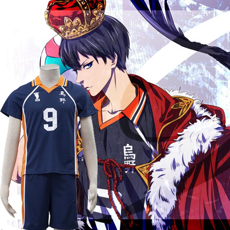 Haikyuu!!Tobio Kageyama Karasuno No.9 Cosplay Costume