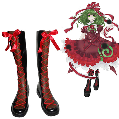 Touhou Project Kagiyama Hina Cosplay Shoes