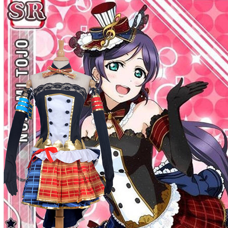 LoveLive! Nozomi Tojo Maid Cosplay Costumes