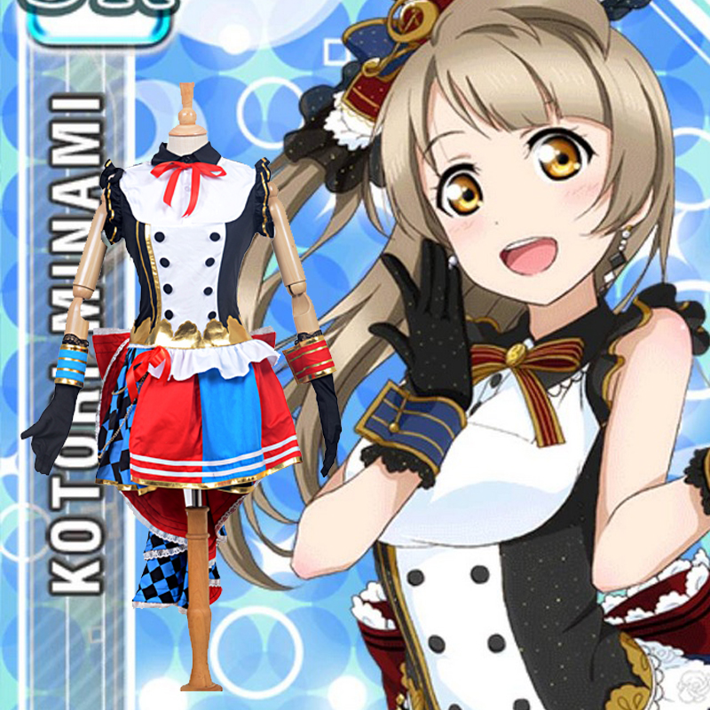 LoveLive! Kotori Minami Maid Cosplay Costumes