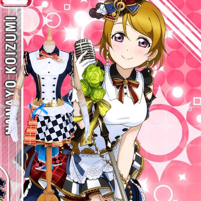 LoveLive! Hanayo Koizumi Maid Cosplay Costumes