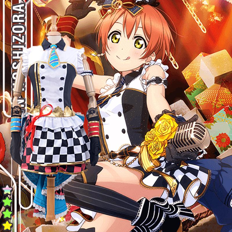 LoveLive! Rin Hoshizora Maid Cosplay Costumes