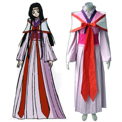 Code Geass Sumeragi Kaguya Cosplay Costumes
