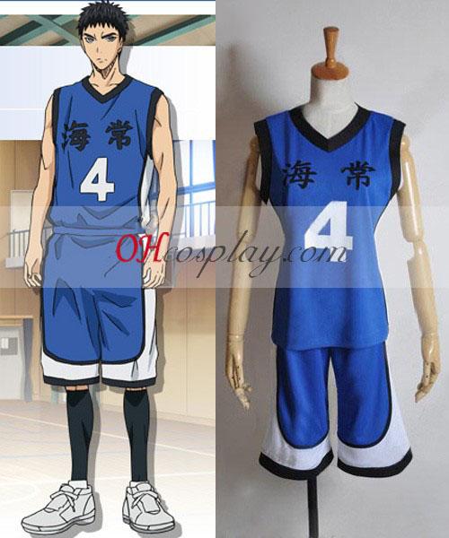 人形遣いのバスケットボール幸雄重政コスプレ衣装