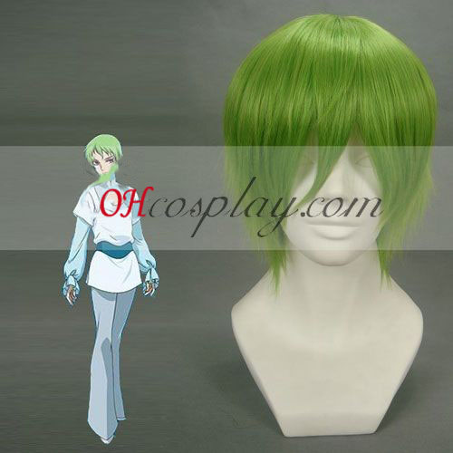 Gundam00 Ribbons Almark Green Cosplay Wig