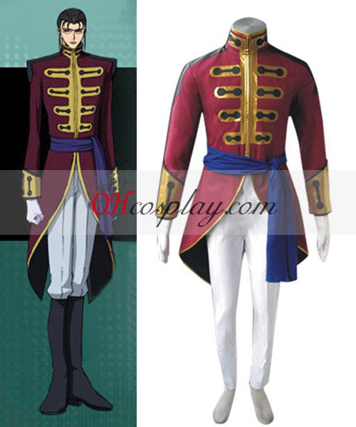 Code Geass Gilbert Guilford Cosplay Costume