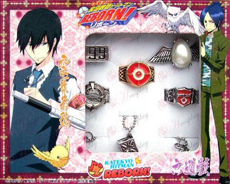 Reborn! Accessories Ring Set