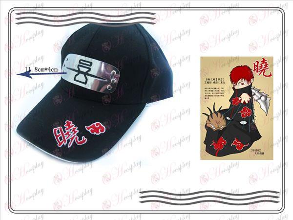 Naruto Xiao Organization hat (rebel sand)