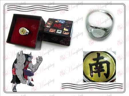 Naruto Xiao Organization Ring Collector's Edition (South)