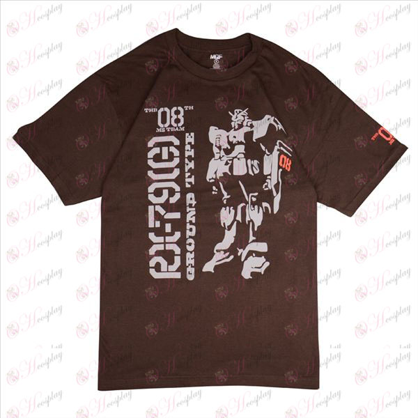 Gundam AccessoriesT shirt (coffee)