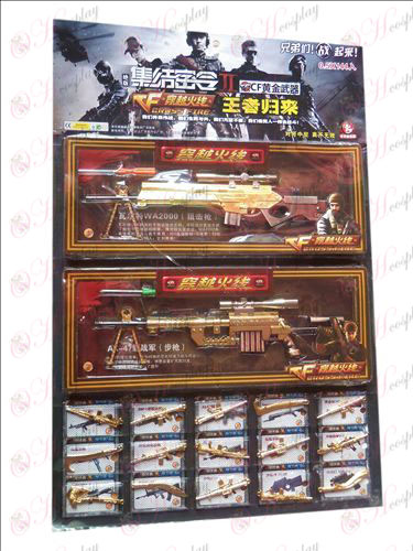 CrossFire Accessories Weapon Set - Return of the King