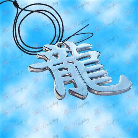 CrossFire Príslušenstvo-Long Word náhrdelník