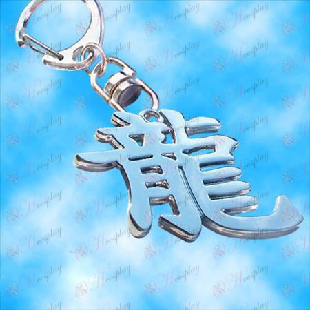 Cross Fire Accessories-Long Word Hanging Buckle Halloween Accessories Online Store