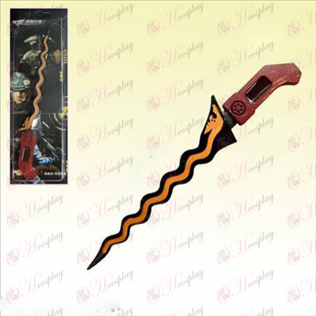 CrossFire Accessories Large Malay sword