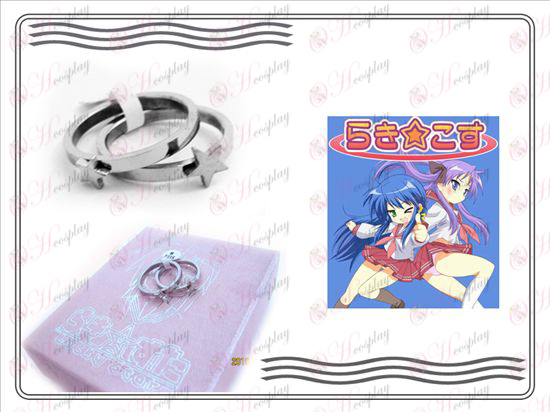 Lucky Star Accessories stainless steel couple rings A Style