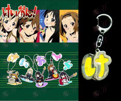 Accessories key chain light tone protagonist E Halloween Accessories Online Shop