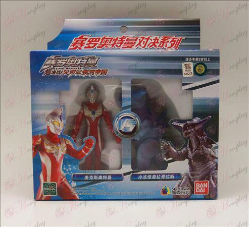 Genuine Ultraman Accessories67641