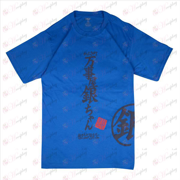 Gin Tama AccessoriesT shirt (blue) Halloween Costume Online Store