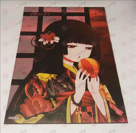42 * 29Hell Girl Accessories embossed posters (8 / set)