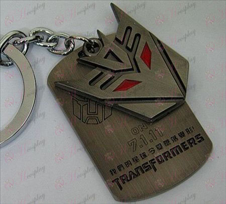 Transformers Accessories Decepticons shuangpai Keychain - marked - Gun Color