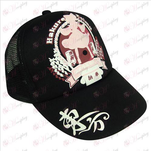 Oriental hat (POLI)