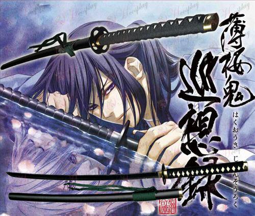 Hakuouki Tilbehør kniver