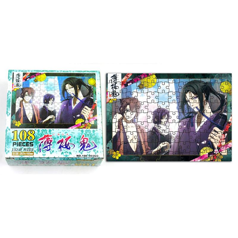 Hakuouki Accessories Jigsaw (108-002)