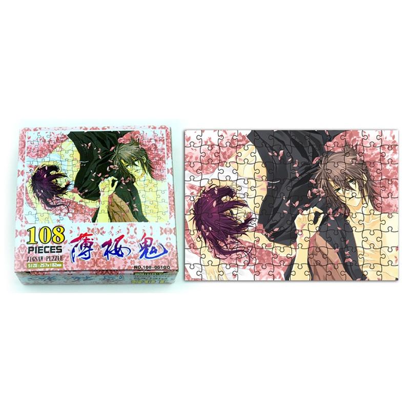 Hakuouki Accessories Jigsaw (108-001)