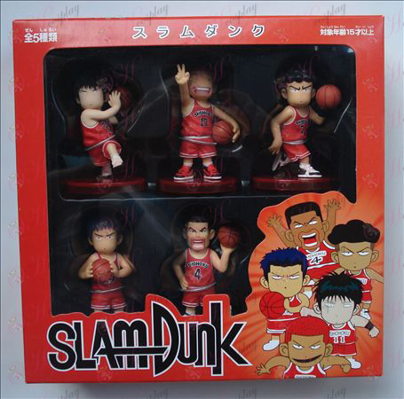 Buy 5 models Slam Dunk Accessories hand to do (8cm) Accessories Online Shop