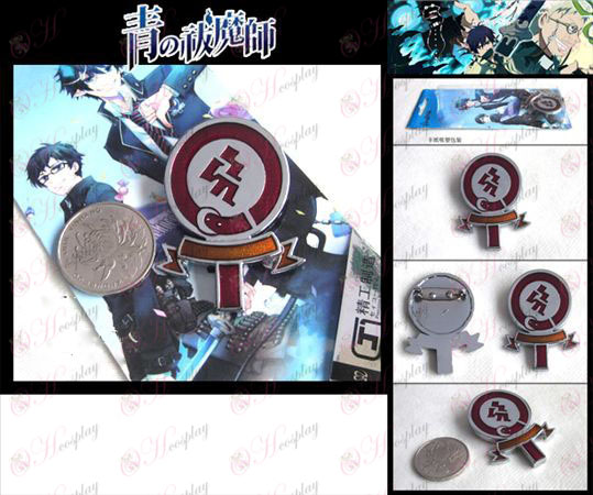 Blue Exorcist Accessories1 Halloween Accessories Online Store