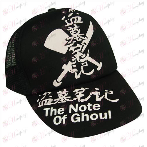 Daomu Accessories Hats