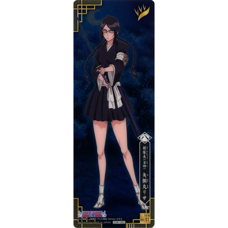 Bleach Costumes Lisa Yodomaru Cosplay Costume