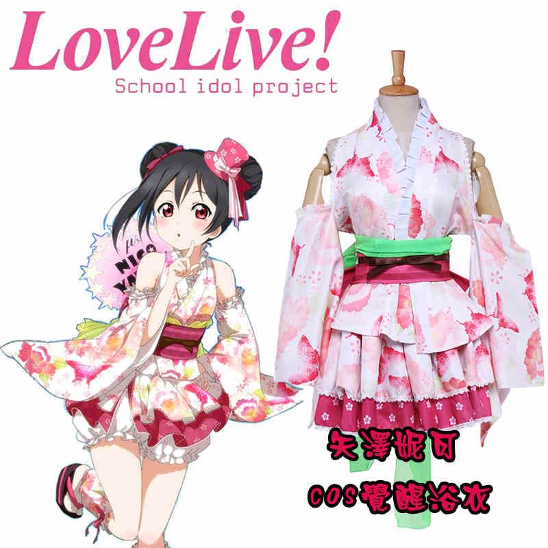 Love Live! Nico Yazawa Cosplay Kimono Costume