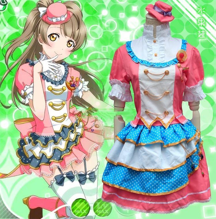 Love Live!Cute Minami Kotori Fruit Princess Dress Cosplay Costume