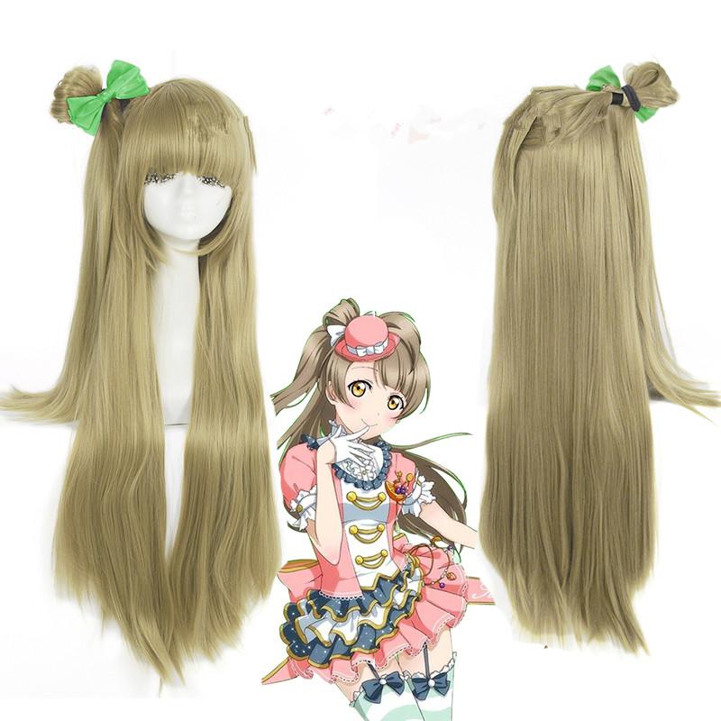Love Live!Minami Kotori Linen Brown Long Straight Cosplay Wig