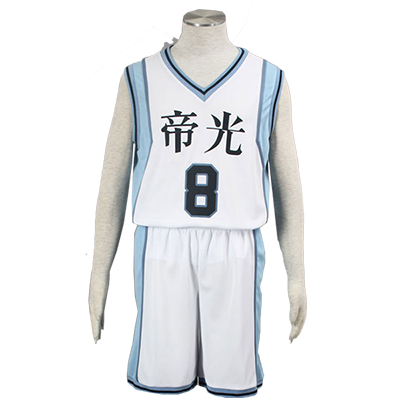 Kuroko No Basketball (Kuroko's Basketball) Teikou Middle School Akashi Seijuro Cosplay Kostym